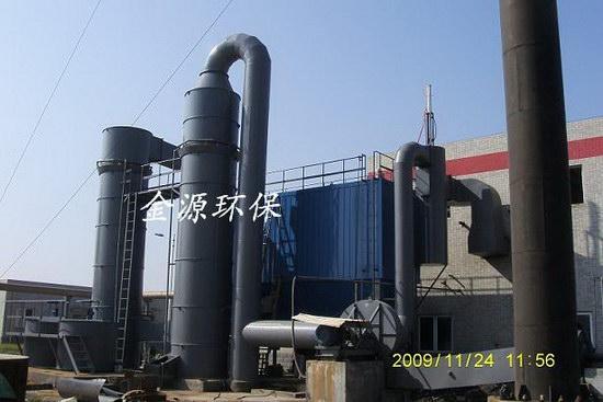 乐山一家锅炉厂w88官方网站